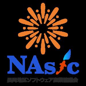 長岡地域ソフトウェア産業協議会
